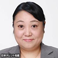 呑山 仁奈子(ノミヤマ ミナコ)