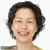 藤本 洋子(フジモト ヨウコ)