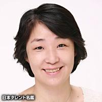 廣澤 恵(ヒロサワ ケイ)
