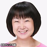 みやき かのん(ミヤキ カノン)