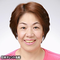 諸橋 玲子(モロハシ レイコ)
