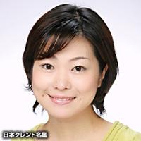 まつおか 晶(マツオカ アキラ)