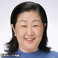山口 みよ子(ヤマグチ ミヨコ)