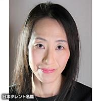 永田 真理(ナガタ マリ)