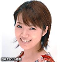 亜海 れい子(アミ レイコ)