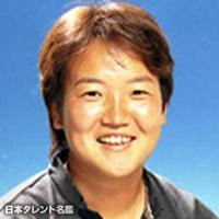 井上 陽子(イノウエ ヨウコ)