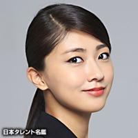 熊井 友理奈(クマイ ユリナ)