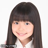 大塚 れな(オオツカ レナ)