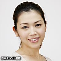坂崎 愛(サカザキ アイ)