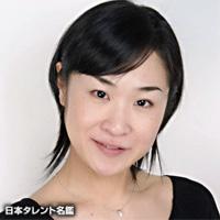 渡辺 由紀(ワタナベ ユキ)