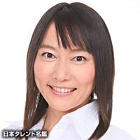 兼口 みさ(カネグチ ミサ)
