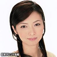斉藤 菊代(サイトウ キクヨ)