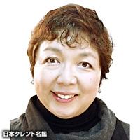 沖田 泰子(オキタ ヤスコ)