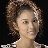 山田 裕美子(ヤマダ ユミコ)