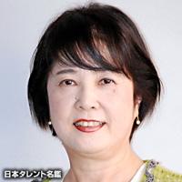 安武 ルミ子(ヤスタケ ルミコ)