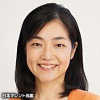 西村 いづみ(ニシムラ イズミ)