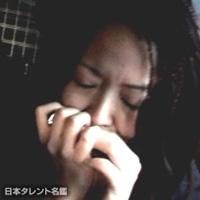 須藤 りえ子(スドウ リエコ)