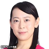 望月 寛子(モチヅキ ヒロコ)