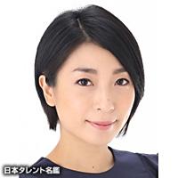 安藤 あいか(アンドウ アイカ)