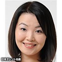 秋山 亜紀子(アキヤマ アキコ)