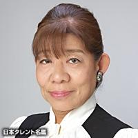 亀井 幸代(カメイ ユキヨ)