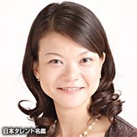 崎山 直子(サキヤマ ナオコ)