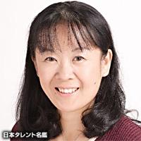 大嶋 恵子(オオシマ ケイコ)