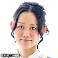 相楽 満子(サガラ ミツコ)