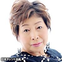 藤木 久美子(フジキ クミコ)