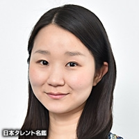 八代 名菜子(ヤシロ ナナコ)