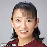 湯本 弘美(ユモト ヒロミ)