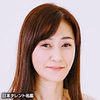 庄田 京子(ショウダ キョウコ)