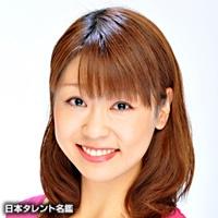 高橋 伶奈(タカハシ レイナ)