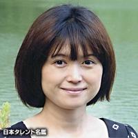 石田 明子(イシダ アキコ)