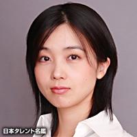 岡 優美子(オカ ユミコ)
