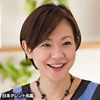 平林 亮子(ヒラバヤシ リョウコ)