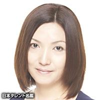 田村 聖子(タムラ セイコ)
