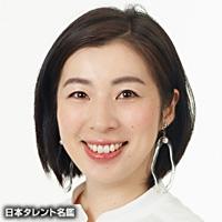 伊藤 みき(イトウ ミキ)