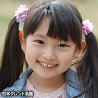 濱田 帆乃果(ハマダ ホノカ)