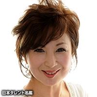 松木 路子(マツキ ミチコ)