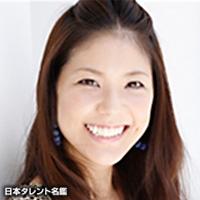 有宗 麻莉子(アリムネ マリコ)