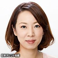 永川 友里(エイカワ ユリ)