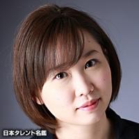 大平 香奈(オオダイラ カナ)