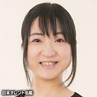 岸野 聡子(キシノ サトコ)