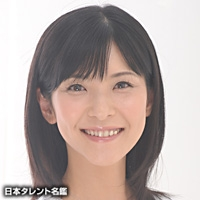高瀬 あゆみ(タカセ アユミ)