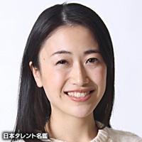 星野 美穂(ホシノ ミホ)