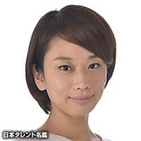 西村 有加(ニシムラ ユカ)