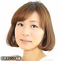 緒乃 冬華(オノ フユカ)