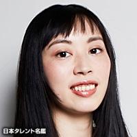 笠原 三佳(カサハラ ミカ)