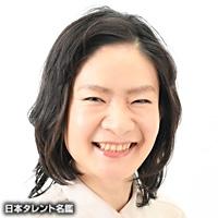 平松 実季(ヒラマツ ミキ)